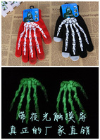 2013 skull thermal touch screen belt luminous reflective gloves ride winter female