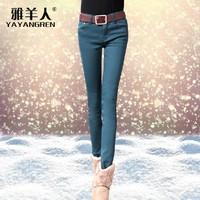 Women Jeans With Velevt Free Shipping Ladies' Thickening Polar Fleece Winter Warm Pencil Pants Korean Style Slim Elastic Jeans