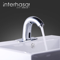 Inter lufthansa induction tap infrared faucet sensor smart water single cold