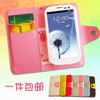 For nokia   510 mobile phone case protective case 510 set  for NOKIA   510 phone case set holsteins about to open