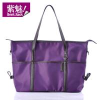 Bensjiaos women's one shoulder handbag casual big capacity bag style nylon messenger handbag