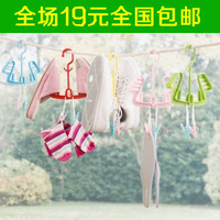 drying shoe rack ABS plastic magic shoe hanger foldable sock drying rack hanger 5pcs/lots