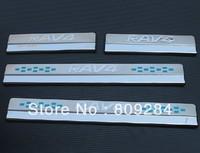 Free shipping! 4pcs Stainless steel door sill car door sill  for  RAV4 2014