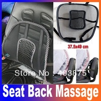 New Car Seat Office Chair Massage Back Lumbar Support Mesh Ventilate Cushion Pad Black high big size Free Shipping