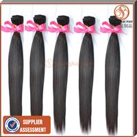 "Wholesale 5A grade Brazilian virgin hair  5pcs/lot , 60g/pc  12""-24""  can dye and bleaching  real virgin  hair extension"