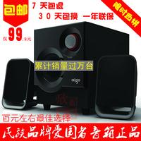 Patriot 1822 multimedia sound mini laptop speaker 2.1 subwoofer
