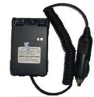 Sdo kumgang jaguar batphone car appliances radio car charger