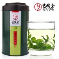 2013 new premium Herbal tea small leaf kuding tea durable moutains the Chinese health care tea 250g