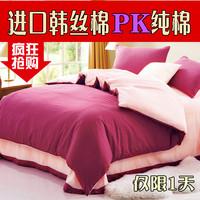Cotton piece set plain colored cotton piece set internality very soft quilt bed sheets
