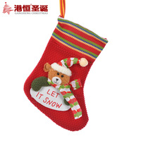 Free shipping over 5 Christmas supplies 14x19cm Small plush plate bear christmas socks 20g