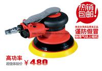 Pneumatic wax waxing machine gloss seal for car paints machine coated high power wax