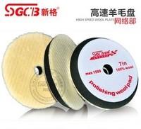 Wool wheel high speed wool wheel wool wheel polishing disc coarse disk car beauty products