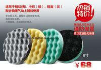 Wave polishing sponge wax sponge waxing sponge car wash sponge