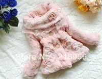 kdis clothing autumn and winter embroidered lace children wadded jacket children outerwear hot girl coat