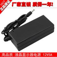 Lcd monitor power supply ac dc adapter 12v5a 12v3a 4a 5a monitoring power supply switching power supply