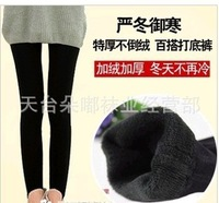 Wholesale Pregnant  winter cashmere leggings fall pregnant women warm pants trousers care of pregnant women belly pants Slim