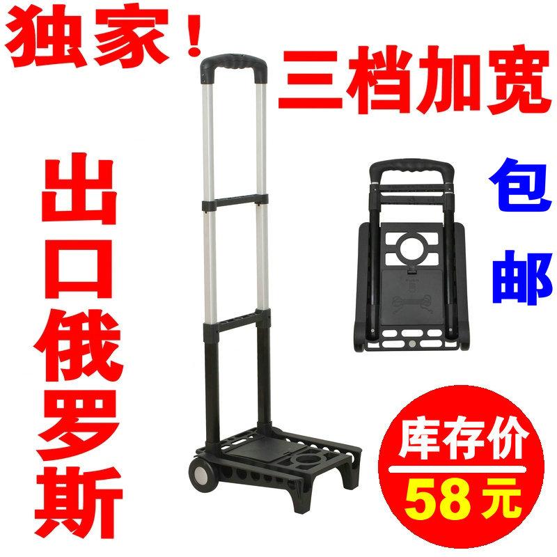 freeshipping Folding small trailer cart trukk car luggage cart delivery car shopping cart trolley small cart truck(China (Mainland))