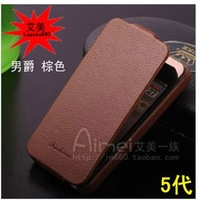 Luxury Retro PU Leather Case for iphone 5 5S Flip New Arrival Original with FASHION Logo Thin Cover Free shipping