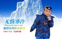 winter boy Ski Suit Set children Winter Sports cotton-padded waterproof kids jacket