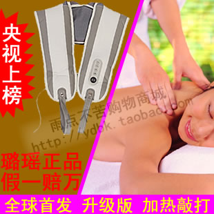 Massage cape heated neck and shoulder massage device cervical vertebra neck