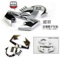 Scorpion metal car stickers refires 3d three-dimensional emblem decoration stickers refires fiat