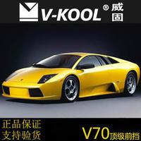 Car solar film verygood car films coincidentally film verygood v70