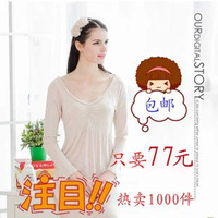 Spring and autumn nightgown long-sleeve sexy full dress mm 100% cotton maternity sleepwear lounge one-piece dress