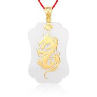 Natural white pendant dragon necklace fashion male pendant pure silver necklace pendant