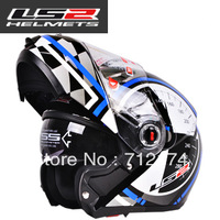 LS2 ff370 motocross helmet motorcycle LS2 helmet double lens ff370 latest version have bag 100% Genuine