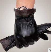 popular skin glove