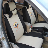 free shipping Lancer galant MITSUBISHI seat cover four seasons general seat cover seat cover car seat cover sandwich 10