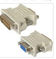 10Pcs/Lot Holiday Sale! Cheapest  DVI to VGA Cable,DVI DVI-I (M) To VGA (F) Video Converter Adapter 1024