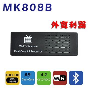 New arrival MK808B Bluetooth Android Mini PC TV Box Dual Core Rockchip RK3066 1GB RAM 8GB WiFi HDMI