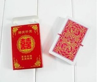 Wedding supplies personalized wedding married small gifts poker 90g