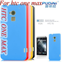 For HTC ONE MAX 8088 TPU JELLY CASE SOFT GEL COVER