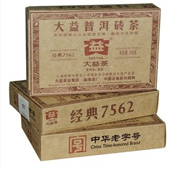 8 classic  cooked 7562 101 brick  Chinese puerh tea puer  cooked 250g times . 3 yunnan pu'er tea for man and women weight loss
