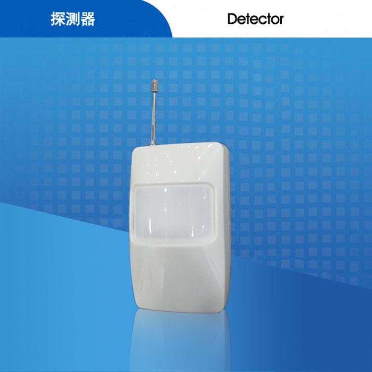 infrared detector Anti-theft alarm Wireless intelligent passive infrared detectors(China (Mainland))