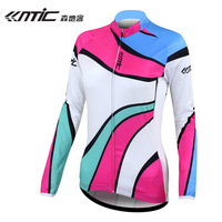 Net ride long-sleeve top female sunscreen breathable cycling clothing bicycle clothing top
