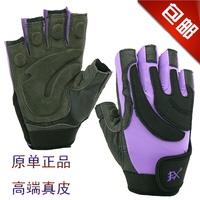 Women's fitness gloves semi-finger high quality genuine leather fitness dumbbell barbell gloves