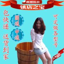 Adult child baby circle bath bathtub bath bucket incense cedar barrel(China (Mainland))