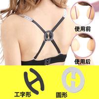 (Min order is $10) Bra buckle invisible bra buckle invisible button pectoral girdle buckle shoulder strap non-slip buckle a572