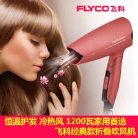 Free shipping Hair dryer  hair-dryer extension ventilation fan chuifengji