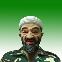 2014 New Arrival Limited Edition Terrorist Mask, Male Latex Mask Realistic Celebrities, Turning The Ball Halloween Masks