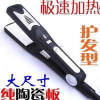 Hair straightener pure ceramic straightener ceramic hair straightener hyperspeed heated power wire winding