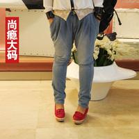 Sugar sugar plus size clothing autumn and winter 2013 vintage plus size pants harem pants female 2013 1116 jeans