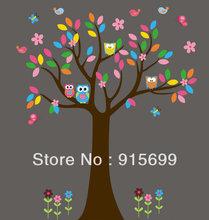 wholesale trees blue