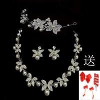 perolas The bride accessories small pearl rhinestone married necklace jewelry three pieces set wedding accessories  perla
