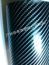 popular carbon vinyl film