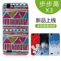 Bbk bbk phone case x3 protective case protective case shell film