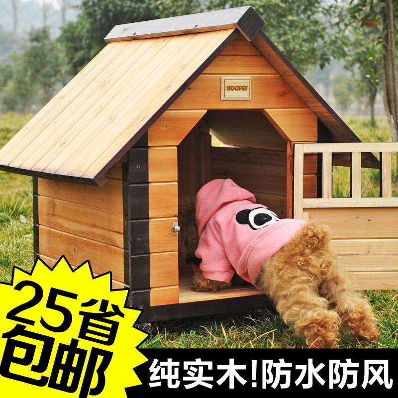 Large dog house lookup beforebuying - Luxury outdoor dog houses ...